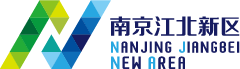 Made in Nanjing Jiangbei New Area