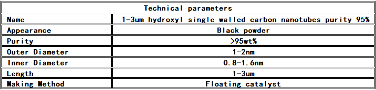 China supplier 1-3um hydroxyl single walled carbon nanotubes swcnts with high purity 95%