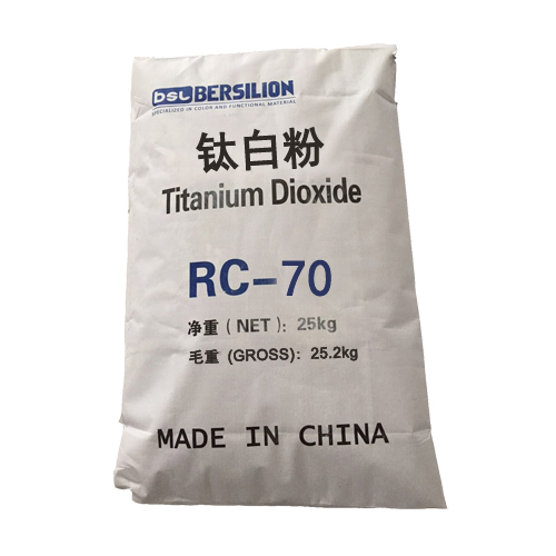 BSL titanium dioxide Tio2 Rutile grade used in paints and