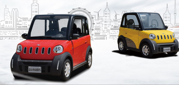Nanjing Jiayuan Special Electric Vehicles Manufacture Co., Ltd.